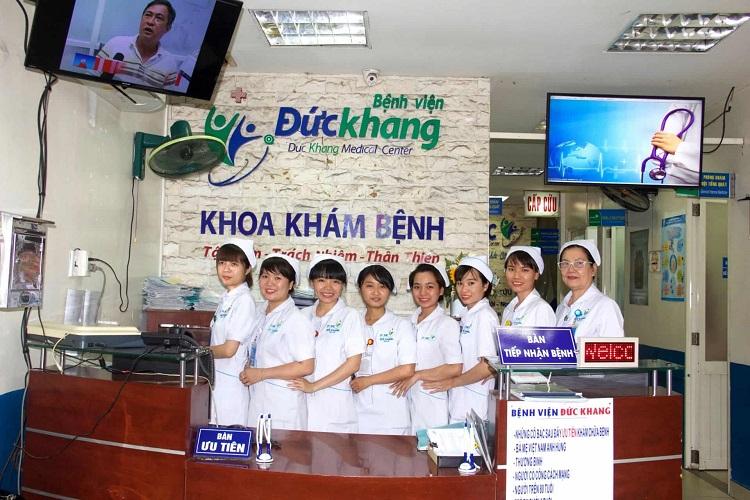Bệnh viện Đức Khang là một trong các bệnh viện tư nhân tại TPHCM