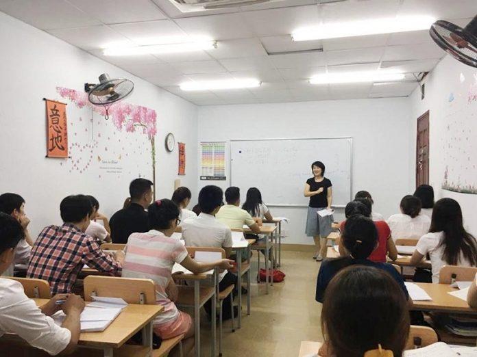 Trung tâm tiếng Nhật TPHCM