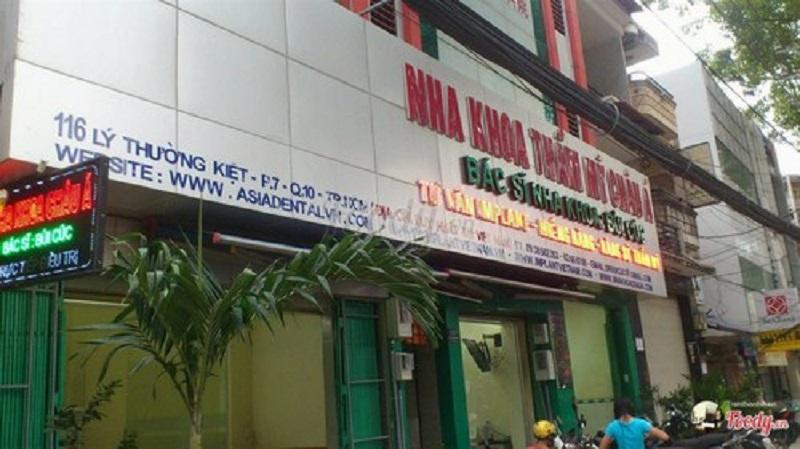 Nha khoa Thẩm mỹ châu Á là nha khoa quận 10 tốt nhất
