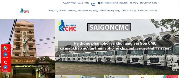 Công ty vật liệu xây dựng Sài Gòn CMC